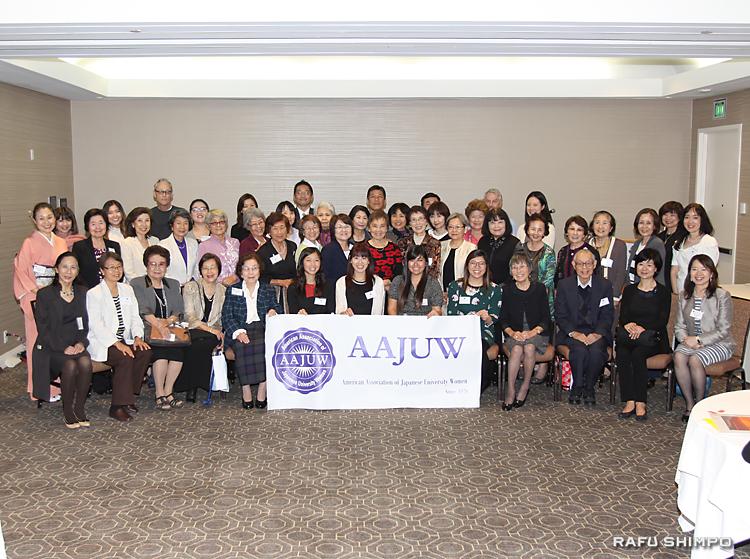 AAJUWの新年度総会と奨学金授与式の参加者