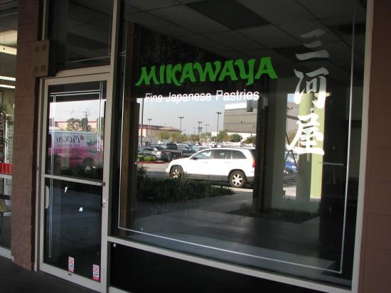 mikawaya-exterior