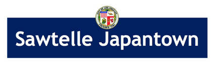 sawtelle japantown sign