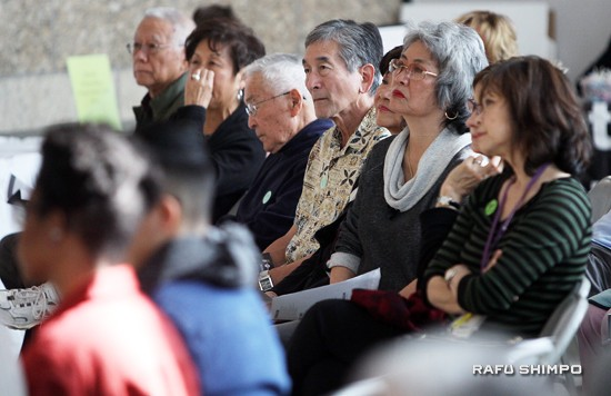 The Day of Remembrance program was well attended.