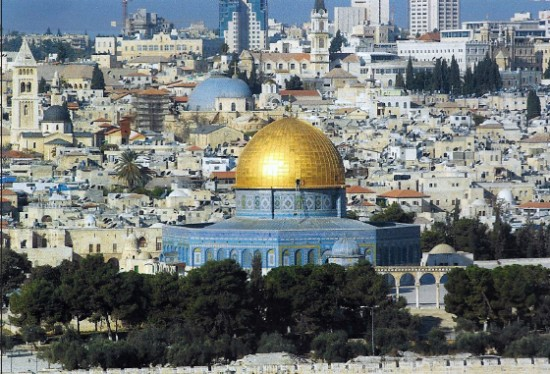 The Dome of the Rock on the Temple Mount in Old Jerusalem.