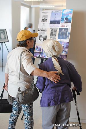 アート展に訪れたイベント参加者