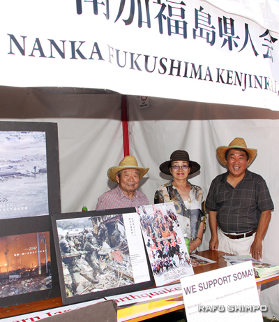 a booth dedicated to continued assistance for those still affected by the March 2011 Great East Japan Earthquake and ensuing tsunami. Several past Tokyo City Cup participants were from the Tohoku region.