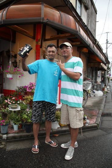 Tatsuya Shindo (left) is the subject of Derek Shimoda's documentary.