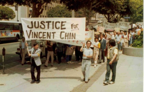 """A """"Justice for Vincent Chin"""" rally in the early 1980s."""