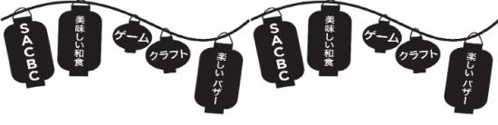 sacbc graphic