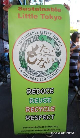東本願寺とコラボレーションをすることになった小東京協議会のプロジェクトSustainable Little Tokyo。合言葉は「もったいない」。