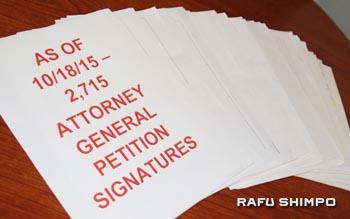 およそ3000人分の署名が集まった