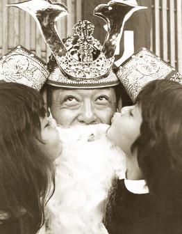 Bill Saito as Shogun Santa.