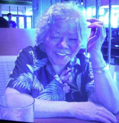 Katsuko Frank