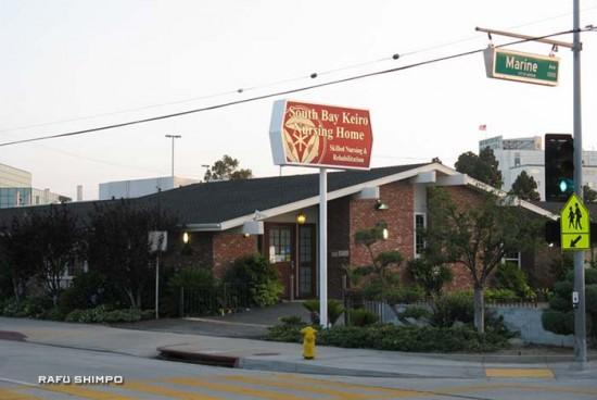 敬老4施設の一つ、ガーデナ市バーモント通りとマリン街の南西コーナーにあるサウスベイ敬老看護ホーム(写真=石原 嵩)