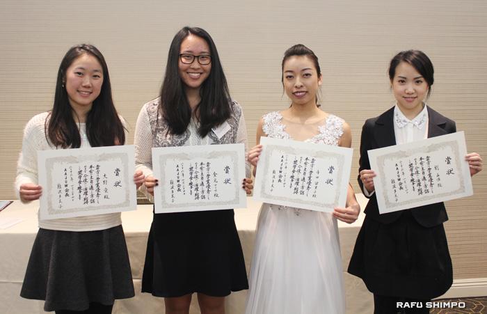 奨学金を授与された(左から)大野さん、金光さん、寺田さん、劉さんの4人
