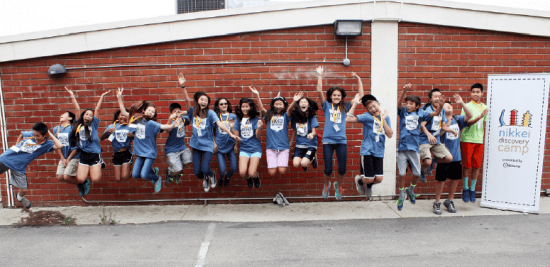Kizuna's Nikkei Discovery Camp held at the San Fernando Valley Japanese American Community Center in 2015.