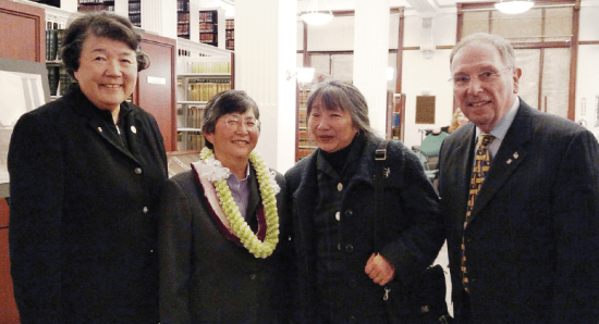 Oregon Supreme Court Justice Lynn Nakamoto (second from left) is joined by Oregon JACL Chapter members (from left) Setsy Larouche, Marleen Ikeda Wallingford and Chip Larouche at her investiture ceremony on Jan. 25.