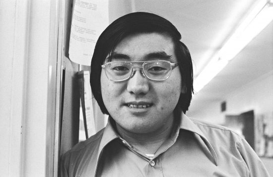 Don Nakanishi in 1971