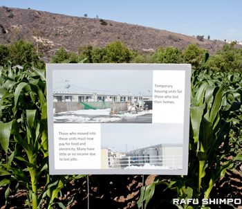 農園に設置された被災地の仮設住宅の様子を伝えるパネル