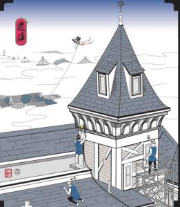 Illustration by Shinya Tomine