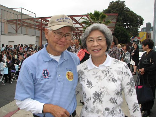Mas and Marcia Hashimoto of Watsonville were among the out-of-town guests.