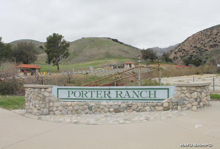 またガスの漏出が発見されたポーターランチにある南カリフォルニア・ガス・カンパニー(SoCal Gas Co)のガス貯蔵施設