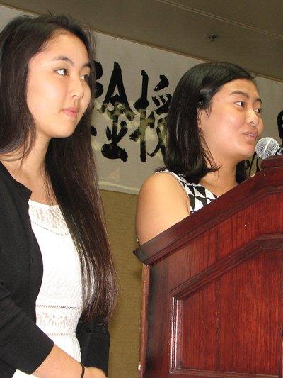 Past recipients Elise Takehama and Katharina Miyoshi introduced this year's recipients.