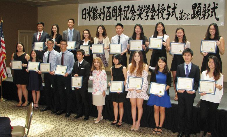 This year's 20 JATCSF scholarship recipients pose for a group photo at the Quiet Cannon in Montebello with JATCSF Chairperson and President Kitty Sankey (front row, center).