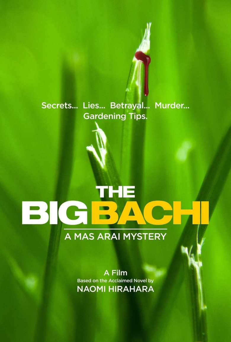 100416_bachi_poster_rgb-for-web