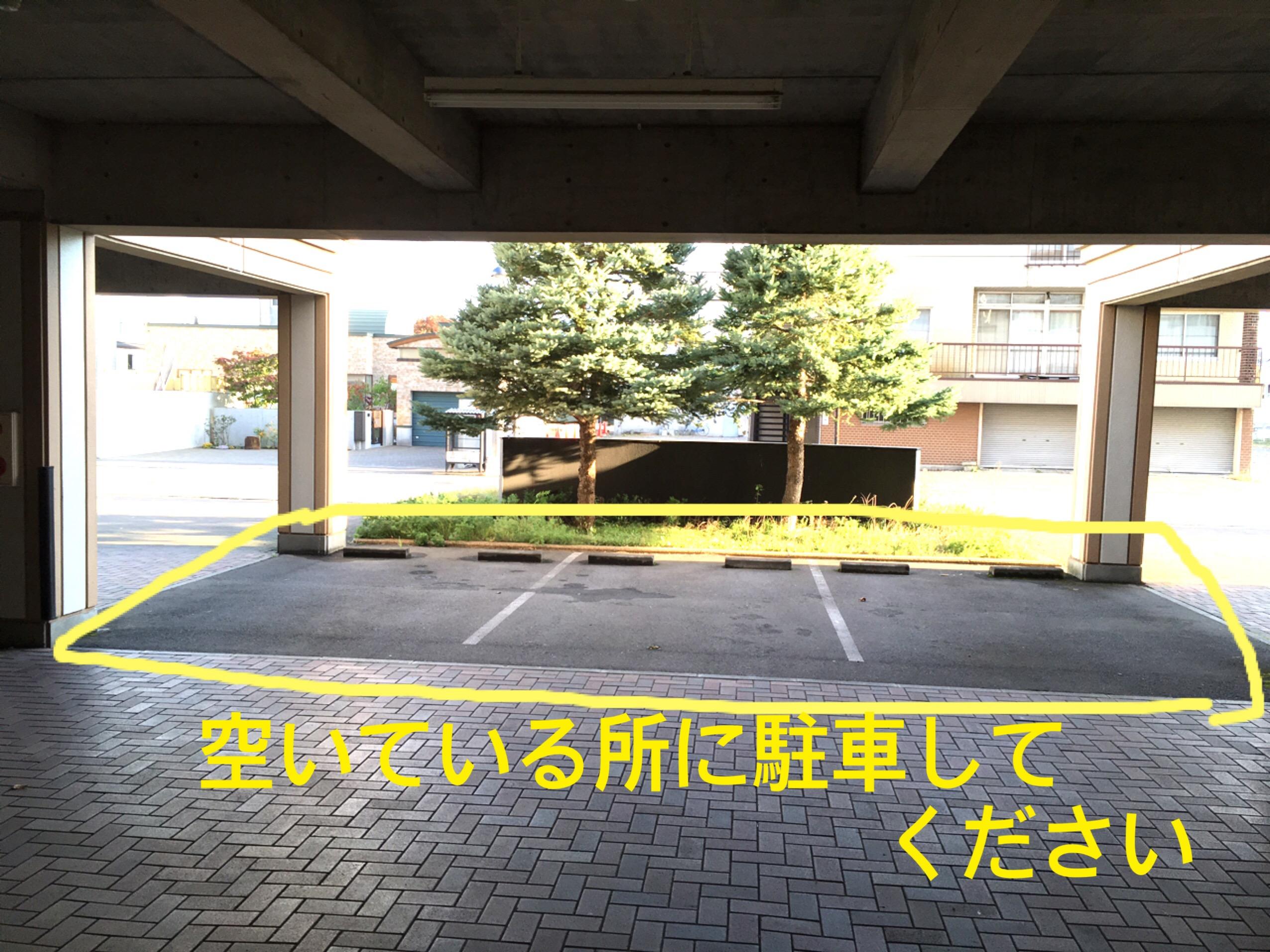 Raga〜ラーガ〜
