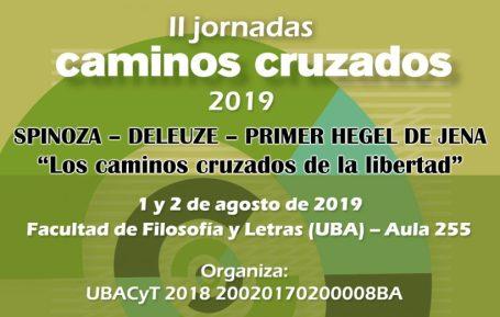 cc 2019 flyer