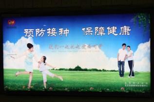 Les enfants modèles sur les publicités, méga-flippant aussi !