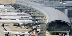 توصيل من مطار باريس الى الفندق التنقل من مطار شارل ديغول الى باريس ديزني لاند شانز فيديو