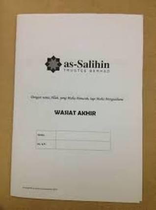 as-Salihin Trustee Berhad ialah sebuah syarikat perancangan harta orang Islam yang terbesar di Malaysia dan lebih 15 tahun di pasaran. Wasiat ialah produk paling popular bagi as-Salihin.