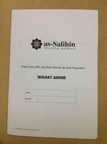 as-Salihin Trustee Berhad ialah sebuah syarikat perancangan harta orang Islam yang terbesar di Malaysia.
