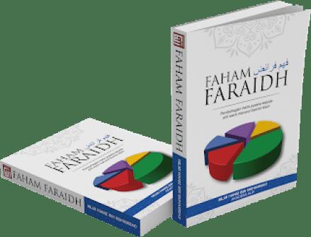 Buku Faraid - sumber ilmu faraid untuk masyarakat