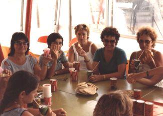 סוף שנה 1985 במצפה