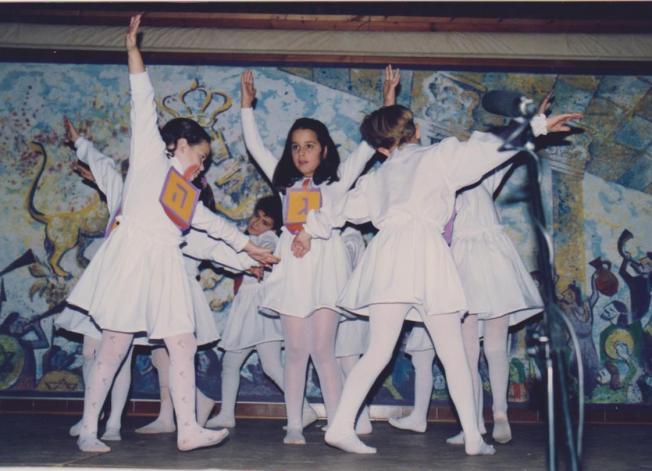 חנוכה 1992 על הבמה