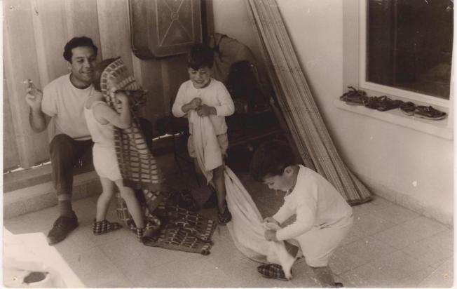 1656 יום החברה 1968 שמחי וילדי כלנית
