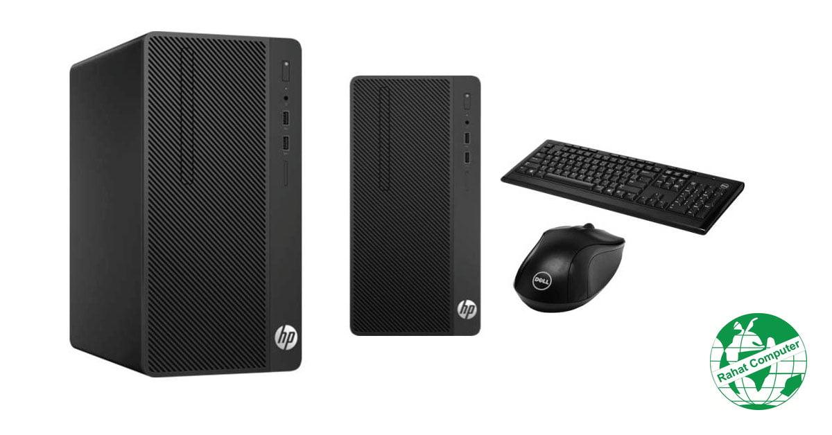 HP 290 Core i3