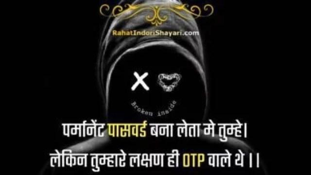 Mast Shayari In Hindi For Lovers