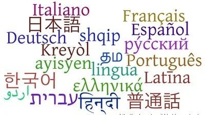 Eine kleine Einführung in die albanische Sprache