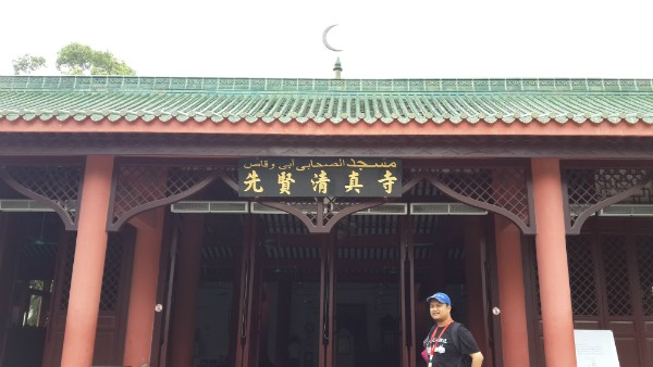 Kembara China Takaful IKHLAS2