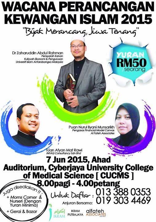 Wacana Kewangan Islam Putrajaya bersama UZAR