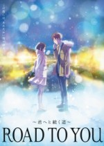 Road to You Subtitle Indonesia