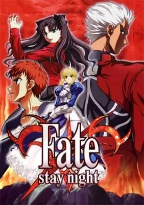 Fate Stay night BD Subtitle Indonesia