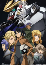 Mobile Suit Gundam: Iron-Blooded Orphans 2 BD Subtitle Indonesia