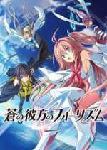 Ao no Kanata no Four Rhythm BD Subtitle Indonesia