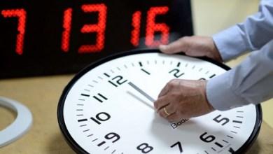 صورة الحكومة تتخذ قرارا بإزالة الساعة الاضافية نهائيا