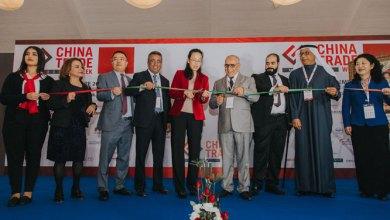 """صورة انطلاق الدورة الثانية للمعرض الصيني للتجارة بالمغرب """"شاينا تراد ويك موروكو"""""""