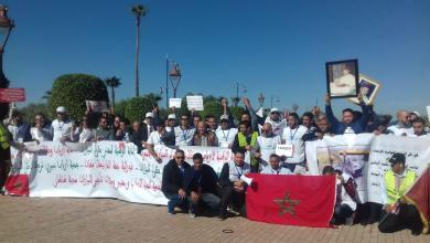 صورة مهنيو كراء السيارات بالمغرب يحتجون في مراكش