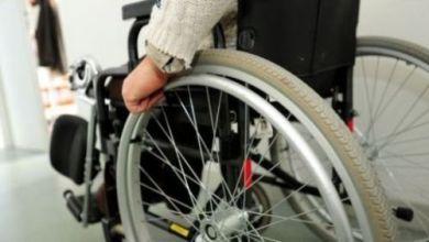 صورة الأسر المغربية هي الممول الأكبر في تعليم الأطفال ذوي الإعاقة
