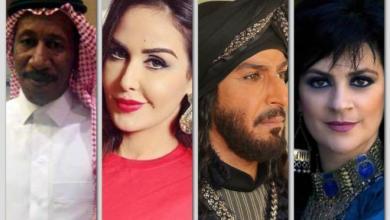 صورة نجوم عرب رحلوا عن عالمنا في العام 2018 (صور)